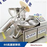 斩拌机做千页豆腐成套设备
