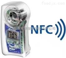 ATAGO爱拓带NFC功能PAL-1迷你数显折射仪