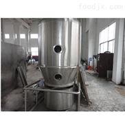 高效沸腾干燥机