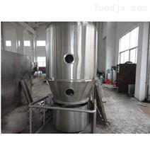 力干-GFG系列高效沸腾干燥机