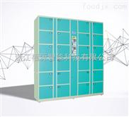 寄存柜 電子存包柜及智能儲物柜的發展方向