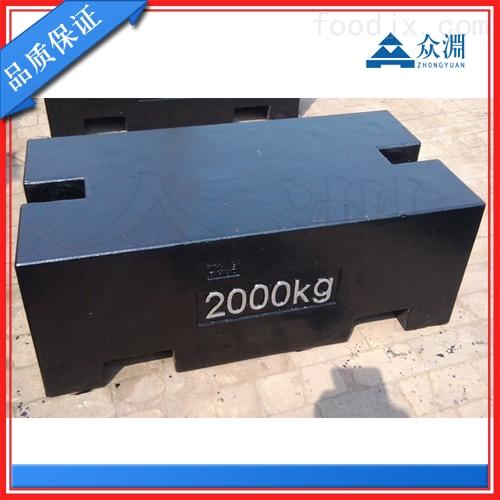2吨铸铁砝码3吨砝码5T标准砝价