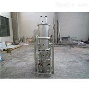 FL系列立式沸腾制粒干燥机