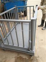 延安2吨围栏电子地磅 3T畜牧电子秤价格