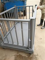 DCS-HT-D南宁1吨围栏电子秤 1.2*1.5m称猪畜牧平台秤