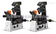 尼康Ti2系列倒置显微镜(倒置荧光)