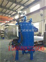 旁通式电化学水处理器