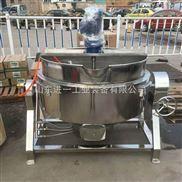 300L可倾搅拌夹层锅