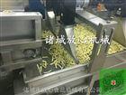 FX-1000自动化净菜加工设备价格