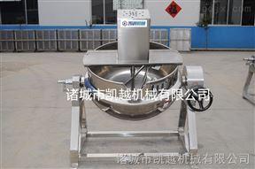 电加热导热油行星搅拌炒锅