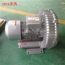 機械吸廢料旋渦高壓風機