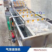 3米-小型葡萄水果清洗机价格
