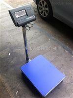 天津100kg移动式台秤 150公斤打印电子台称