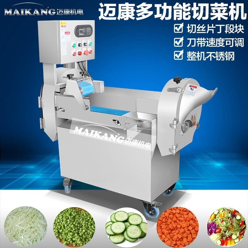 蔬菜切丝切片切丁机 双头变频入料切菜机