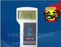 DYM3-01数字大气压表