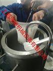 GMSD2000水性密封胶研磨分散机