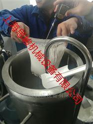 水性密封胶研磨分散机