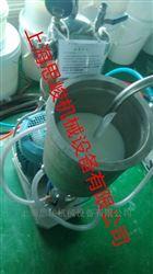 氧化铝水性浆料分散机