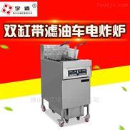 电炸炉商用立式双缸连滤油车炸鸡电炸锅