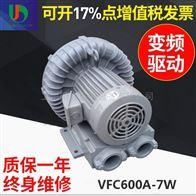 VFC080P-5T台湾环形高压富士鼓风机