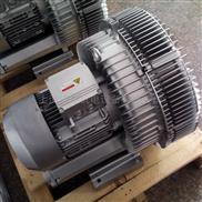 2QB 910-SAH07-8.5KW高压漩涡风机