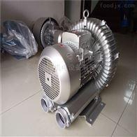 2QB 210-SAH060.2KW低噪音高压鼓风机