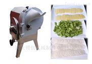 领创根茎切菜机