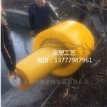 塑料底盘可安装水质检测设备浮标