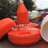 塑料桥涵标拉环浮标 水质检测定制浮漂