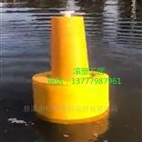 带灯入水口警示浮漂 养殖区域禁船通航浮标