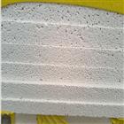 烟台A级外墙AEPS硅质板劲爆价格
