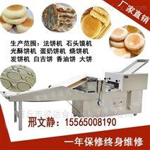咸阳石子馍生产线 渭南石头饼机流水线