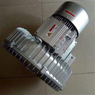 2QB 710-SAH37环保设备专用高压漩涡气泵现货