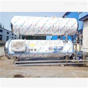 鸡蛋干制作流水线治安用高压灭菌设备