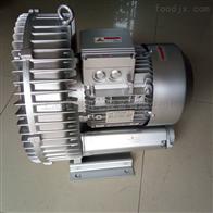 2QB 410-SAH26工业设备配套曝气增压漩涡气泵