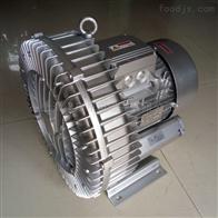 2QB 710-SAH27纸布条吹送专用高压漩涡气泵