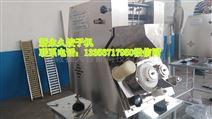 北京新永久小型全自动仿手工饺子机优质服务