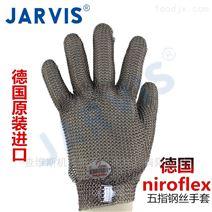 不锈钢钢丝手套