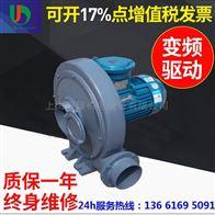 CX-100AHCX-100AH 耐高温中压鼓风机