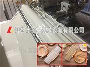水晶粉丝机组生产线大型粉丝加工设备