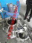 GMSD2000石墨烯高導熱材料分散機