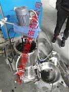 GMSD2000石墨烯高导热材料分散机