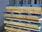 黄石岩棉保温板厂家