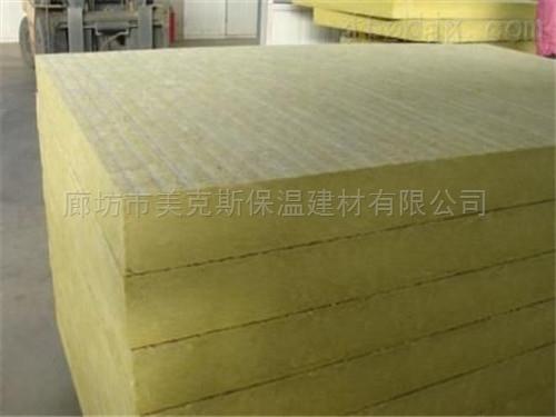 品牌岩棉保温板厂家齐全