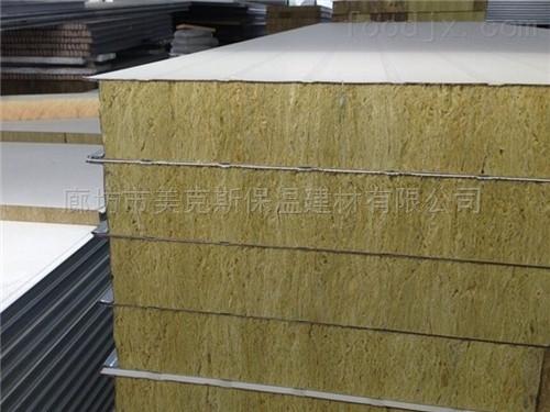 杭州岩棉保温板厂家地址