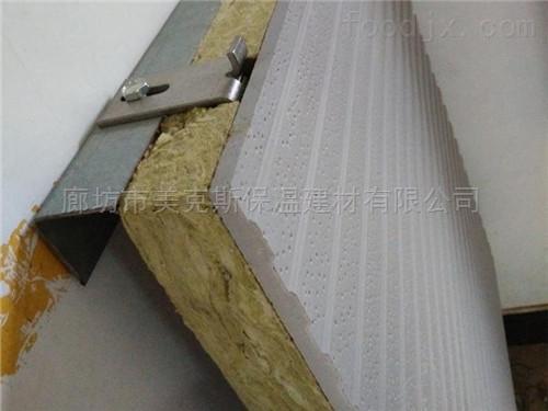 贴面岩棉保温板厂家标准