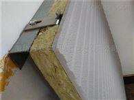 高密度岩棉保温板批发价
