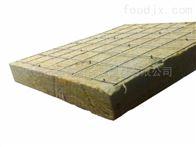 岩棉保温板;岩棉板品牌报价