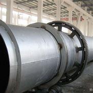 力干-HZG系列回转滚筒干燥机