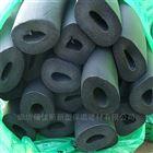 B1级橡塑海绵管 管道保温管 用途特点
